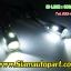 LED-T10-5730-6SMD-หัวเลนส์ แสงสีขาว thumbnail 1