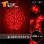 ไฟต้นเชอรี่ 1.8 m 672 led สีแดง thumbnail 1