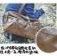 Preorder กระเป๋านักเรียน ญี่ปุ่น COS PU thumbnail 10