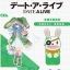 iPhone 5/5S case Yoshinon Date A Live - thumbnail 5