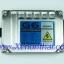 ไฟ xenon kit G6 mini ballast และหลอด H6Slide thumbnail 3