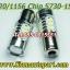 LED ขั้ว1156-Chip5730-15W แสงสีขาว(750LM) thumbnail 3