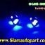 LED-T10-5730-6SMD-หัวเลนส์ แสงสีฟ้า thumbnail 1