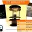 L02 โคมไฟหัวเสาดำไฮบริด (โซล่าเซลล์ + AC) thumbnail 2