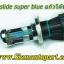 ไฟ xenon kit H4Slide Super Blue Ballast N3 thumbnail 2