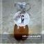น้ำผึ้ง1.5ออนซ์ ขวดw991 พร้อมโบว์ป้าย thumbnail 1