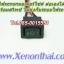 ไฟxenonมอเตอร์ไซค์สำเร็จรูปพร้อมสวิทซ์ Ballast G6+หลอด H6slide thumbnail 2