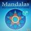 Mandala 1 มันดาลา แบบฝึกสมาธิ ความจดจ่อ และความอดทน มานดาลา thumbnail 1