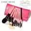 ชุดแปรงแต่งหน้า สไตล์เกาหลี /10 ชิ้น - Cerro Qreen Professional Makeup Brushes Dream Set Pink thumbnail 1