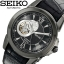 Seiko Men's SSA243 Analog Display Japanese Quartz Black Watch thumbnail 3