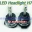LED Headlight 2400 Lumen ขั้ว H7 thumbnail 2