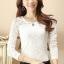 เสื้อลูกไม้แฟชั่น พร้อมส่ง สีขาว คอกลม ลายลูกไม้น่ารัก ดีเทลผ้าลูกไม้บางๆช่วงคอเสื้อ และ แขนยาว เนื้อนิ่ม สวยสไตล์ คุณหนูสุดๆ thumbnail 4