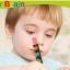 Babyroo Silky Crayon - 24 colors thumbnail 4