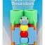 Sunny Patch Binoculars Toy กล้องส่องทางไกลหนูน้อย-ชมพู thumbnail 5