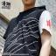 Preorder เสื้อยืดมีฮู้ด Winter Soldier กัปตันอเมริกา thumbnail 4