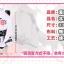 Preorder ตุ๊กตา Kantai Collection คันไตคอลเลกชัน thumbnail 2