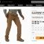 5.11 Tactical Men's Stryke Pants With Flex Tac thumbnail 12