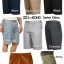 Billabong Carter chino short ( New ) thumbnail 2