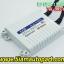 ไฟ xenon kit D2S AC35W Slim Ballast N3 thumbnail 4
