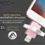 ROCK Flash Drive iPhone MFI 32GB - แฟลชไดร์ฟสำรองข้อมูลสำหรับ iPhone/iPad [ของแท้ มี MFI] thumbnail 3