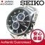 Seiko Men's SSC267 Solar-Power Stainless Steel Bracelet Watch thumbnail 2