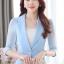 เสื้อสูทแฟชั่น เสื้อสูทสำหรับผู้หญิง พร้อมส่ง สีฟ้า ผ้าคอตตอน 100 % เนื้อดี คุณภาพงานพรีเมี่ยม งานตัดเย็บเนี๊ยบ thumbnail 1