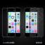 IIOZO ฟิมล์กระจกนิรภัย สำหรับ LG 3 2.5D 0.33 mm thumbnail 6