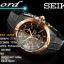 Seiko Lord Chronograph Mens Watch SNDE76P1 thumbnail 6
