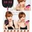 ชุดแปรงแต่งหน้า อุปกรณ์แต่งหน้าCerroQreen double eye makeup brush- Black /Pink thumbnail 3