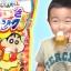 Shin chan candy fun Beer เบียร์ชินจัง thumbnail 3