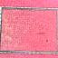 จอทัชสกรีน ONDA V919 3G ของใหม่ สีขาว thumbnail 2