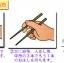 Chopstick game set thumbnail 6