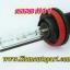 ไฟ xenon kit H11 Fast start Ballast A6 thumbnail 2