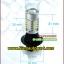 ไฟDaylightในตำแหน่งไฟเลี้ยว+ไฟเลี้ยวLEDสีเหลืองในชุดเดียวกัน thumbnail 3