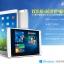 Teclass X98 Plus 3G Ram 4Gb Rom 64Gb 2 ระบบ จอ 9.7นิ้ว RETINA แถมคีย์บอร์ดบูลทูธและเคส thumbnail 2