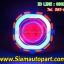ไฟโปรเจคเตอร์มอเตอ์ไซค์ทรงเหลี่ยมไฟวงแหวนLEDแบบCOB thumbnail 8