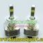 Led Headlight BRIDGELUX รุ่นใหม่ 4200LM ขั้ว H7 thumbnail 3