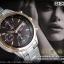 Seiko Quartz Stainless steel Watch SNDY44P1 (Women Watch) thumbnail 7