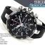 "Seiko Men's SNAE87 ""Sportura Classic"" Stainless Steel Watch thumbnail 7"