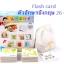 TP015 Flash card ABC 3D แฟลชการ์ด ABC สามมิติ thumbnail 2