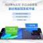 Onda V891 8.9 นิ้ว 2 ระบบ Windows 10 และ Android 4.4 RAM 2G ROM 32G ส่งฟรี thumbnail 11