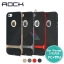 ROCK Royce Case - เคส iPhone 5 / 5S / SE thumbnail 1