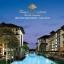 ให้เช่าคอนโด บ้าน นวธารา BAN NAVATARA CONDOMINIUM ราคา 12,000 / เดือน วิวสระว่ายน้ำ ชั้น 7 อาคาร E ห้องขนาด 34 ตรม. 1 ห้องนอน thumbnail 1