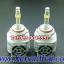 ไฟหน้าled headlight BRIDGELUX 3200Lumen ขั้ว HB4/9006 thumbnail 1
