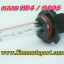 ไฟ xenon kit HB4 Fast start Ballast A6 thumbnail 4