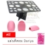 Beauty Secret D Cleaning Brushes Set ชุดทำความสะอาดแปรงแต่งหน้า - black thumbnail 1