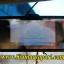 จอLCD4.3นิ้ว ในกระจกมองหลัง thumbnail 1