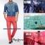 Pepe Jeans Sloane Trouser thumbnail 2