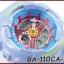 นาฬิกาข้อมือผู้หญิง Casio BABY-G รุ่น BA-110CA-2A thumbnail 2