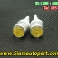 LED T10-1.5W-หัวเลนส์ thumbnail 1